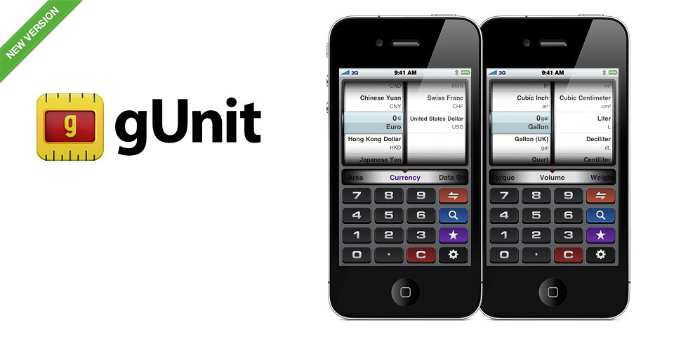 gUnit - iPhone Unit & Currency Converter